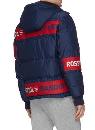 Back View - Click To Enlarge - ROSSIGNOL - 'Jacquard' slogan print jacket