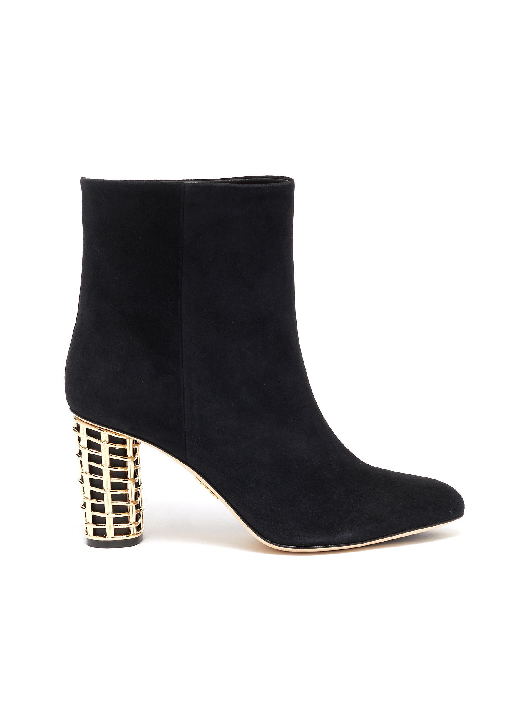 Metallic heel suede boots by Rodo