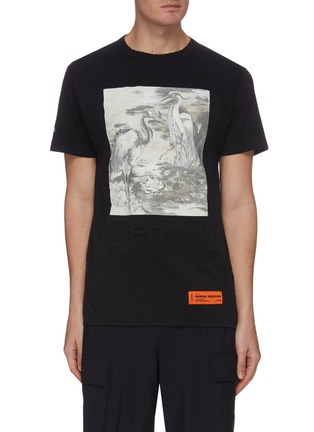 Main View - Click To Enlarge - HERON PRESTON - 'Heron Birds' Graphic Print T-shirt