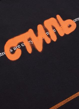 - HERON PRESTON - CTNMB' Printed sweatshirt