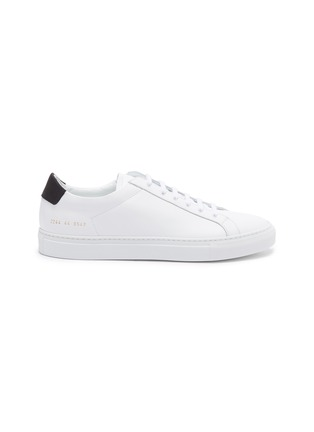 Main View - Click To Enlarge - COMMON PROJECTS - Archilles nubuck sneakers