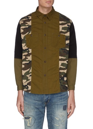 Main View - Click To Enlarge - FDMTL - Oversized rinse camouflage patchwork shirt