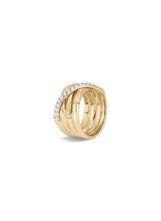 Main View - Click To Enlarge - JOHN HARDY - 'Bamboo' diamond 18k yellow gold band ring