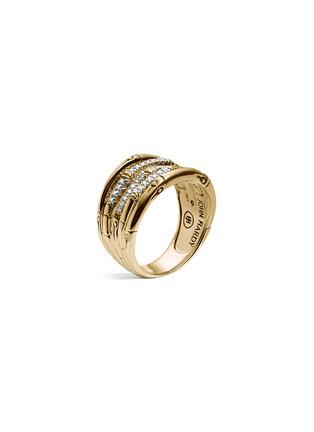 Main View - Click To Enlarge - JOHN HARDY - Bamboo' diamond 18k yellow gold ring