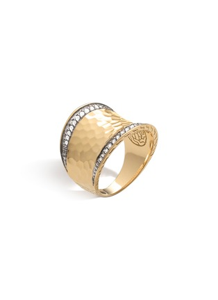 Main View - Click To Enlarge - JOHN HARDY - Classic Chain' diamond 18k yellow gold saddle ring