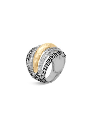 Main View - Click To Enlarge - JOHN HARDY - 'Classic Chain' diamond 18k yellow gold silver ring