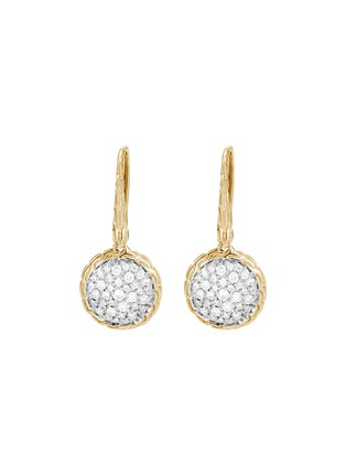Main View - Click To Enlarge - JOHN HARDY - 'Classic Chain' diamond 18k gold round drop earrings