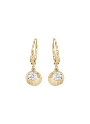 Main View - Click To Enlarge - JOHN HARDY - Dot' diamond 18k yellow gold drop earrings