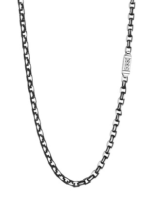 Main View - Click To Enlarge - JOHN HARDY - 'Classic Chain' black PVD silver link necklace