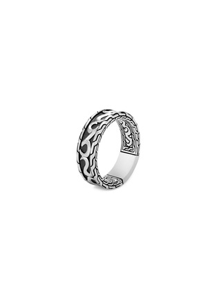 Main View - Click To Enlarge - JOHN HARDY - 'Classic Chain' silver band ring