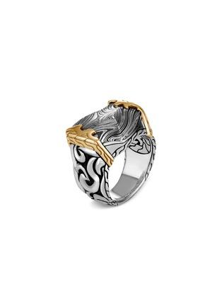 Main View - Click To Enlarge - JOHN HARDY - 'Classic Chain' 18k gold silver damascus steel ring