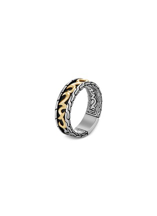 Main View - Click To Enlarge - JOHN HARDY - 'Classic Chain' 18k gold silver band ring
