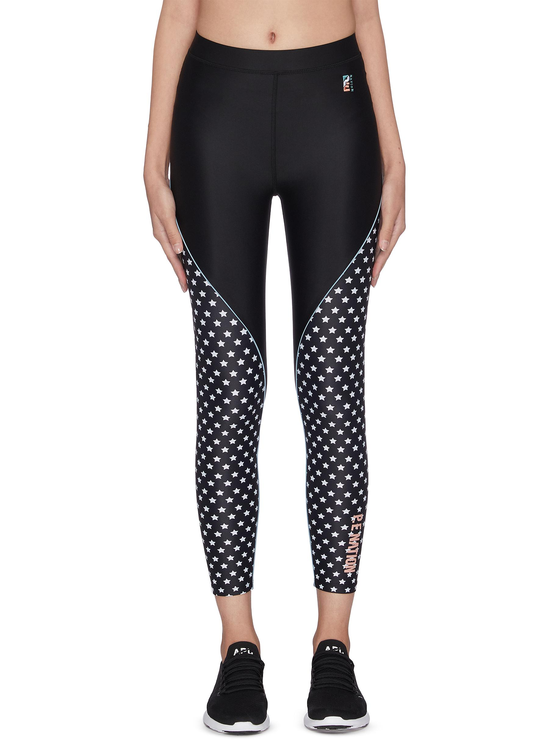 shop P.E Nation 'Dominion' star print panelled performance leggings online