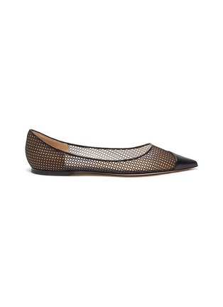 Main View - Click To Enlarge - JIMMY CHOO - 'Love' asymmetric honeycomb net leather skimmer flats
