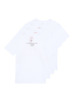Back View - Click To Enlarge - ISAIA - Gesture print T-shirt 4-pack set