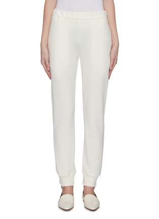 Main View - Click To Enlarge - THE ROW - 'Azila' jogging pants