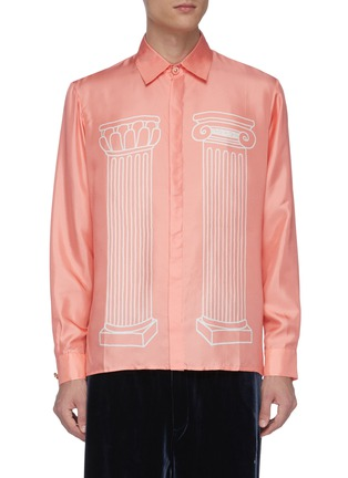 Main View - Click To Enlarge - CASABLANCA - 'Sid' portrait print silk shirt