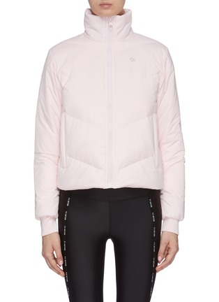 Main View - Click To Enlarge - CALVIN KLEIN PERFORMANCE - Logo print mid length padded jacket