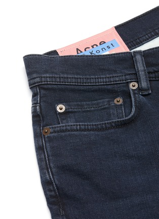 - ACNE STUDIOS - Dark wash skinny jeans