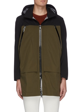 Main View - Click To Enlarge - SAVE THE DUCK - 'Grinx' panelled colourblock long shell jacket