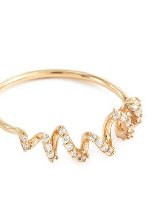 Detail View - Click To Enlarge - SARAH & SEBASTIAN - 'Fine Bound' diamond 10k gold ring