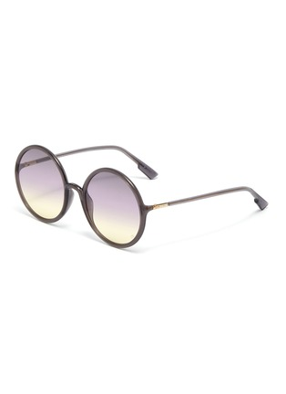 Main View - Click To Enlarge - DIOR - 'DiorSoStellaire3' oversized round gradient sunglasses