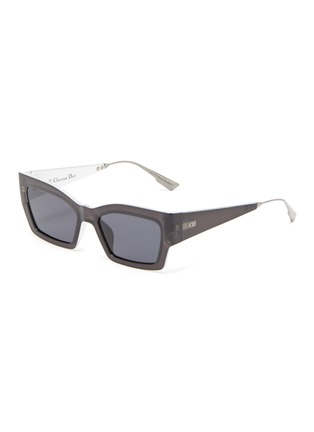 Main View - Click To Enlarge - DIOR - 'Dior2' oversized cat eye acetate frame sunglasses