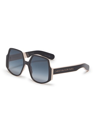Main View - Click To Enlarge - DIOR - 'DiorInsideOut1' acetate frame oversized square sunglasses