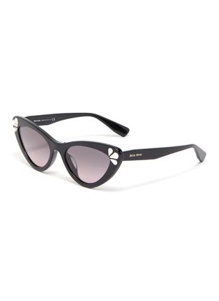 Main View - Click To Enlarge - MIU MIU - Acetate Frame Cateye Sunglasses