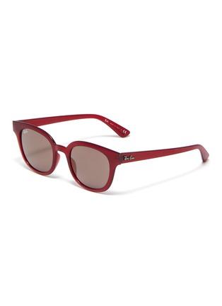Main View - Click To Enlarge - RAY-BAN - Acetate frame wayfarer sunglasses