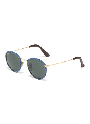 Main View - Click To Enlarge - RAY-BAN - Denim frame metal temple round sunglasses