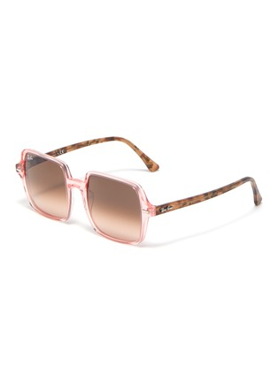 Main View - Click To Enlarge - RAY-BAN - Acetate transparent frame square sunglasses
