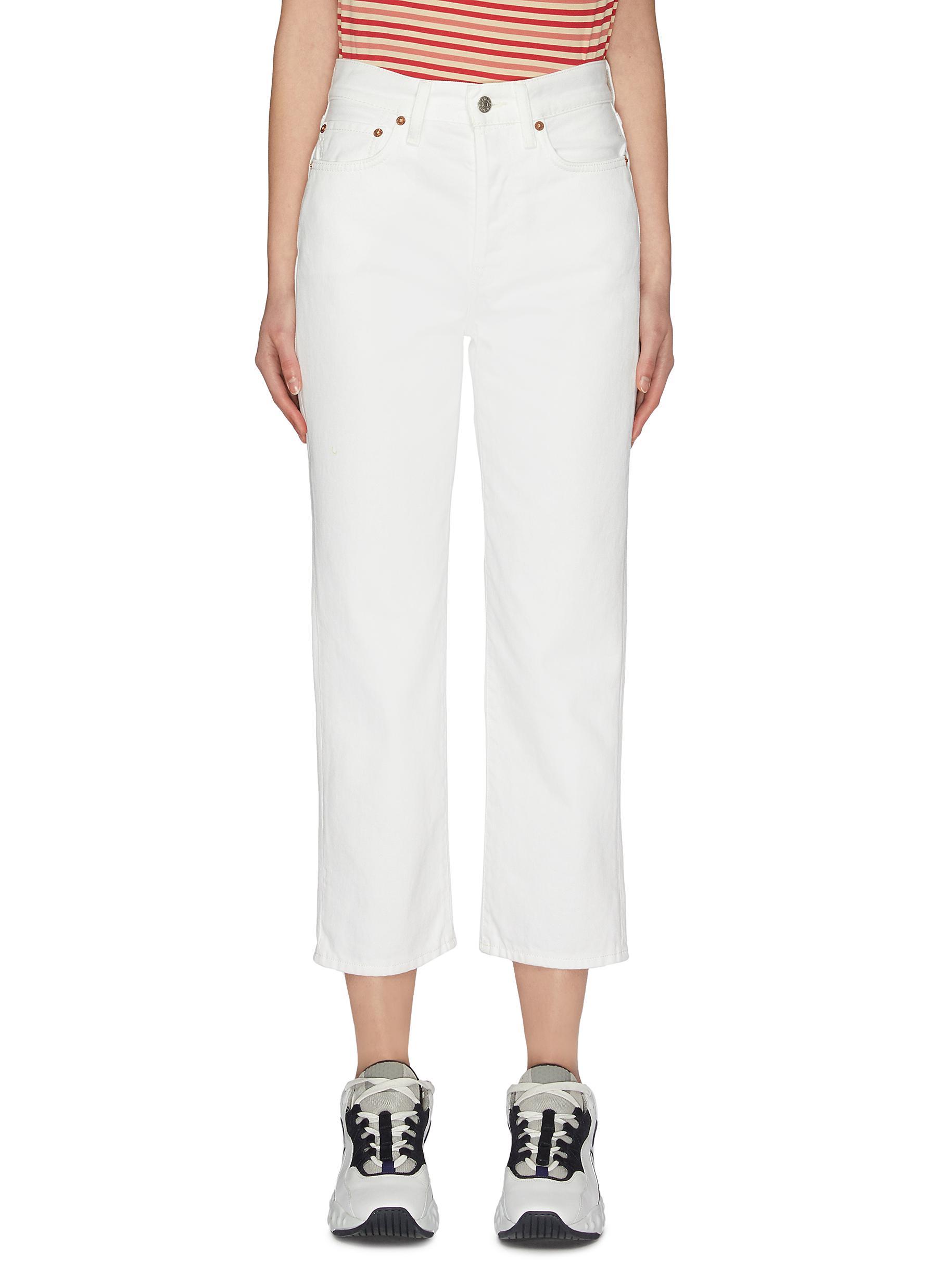 shop Acne Studios High waist jeans online