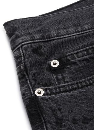 - MCQ ALEXANDER MCQUEEN - Reggie jeans