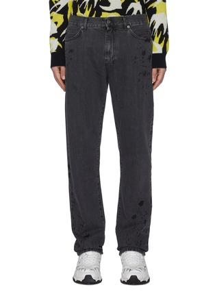 Main View - Click To Enlarge - MCQ ALEXANDER MCQUEEN - Reggie jeans