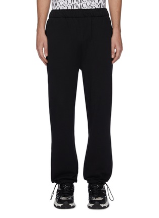 Main View - Click To Enlarge - MCQ ALEXANDER MCQUEEN - Classic track pants