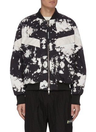 Main View - Click To Enlarge - DANIEL PATRICK - Tie Dye Bomber Jacket