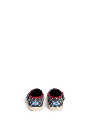 Back View - Click To Enlarge - 90175 - Tiny Avalon skull print toddler slip-ons