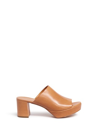 Main View - Click To Enlarge - MANSUR GAVRIEL - Block heel leather mules