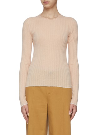 Main View - Click To Enlarge - VINCE - Microstripe Cashmere Sweater