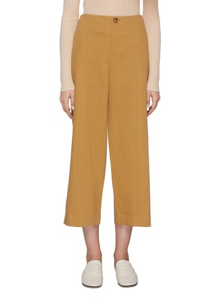 Main View - Click To Enlarge - VINCE - High Waist Utility Pants