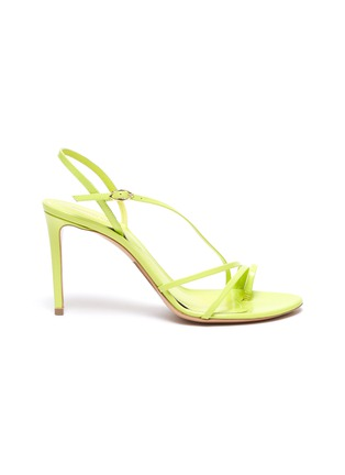 Main View - Click To Enlarge - NICHOLAS KIRKWOOD - 'Elements' leather sandals