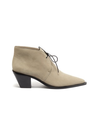 Main View - Click To Enlarge - MERCEDES CASTILLO - 'Karington' suede ankle boots