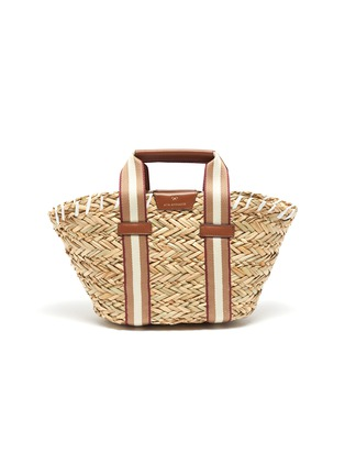 Main View - Click To Enlarge - ANYA HINDMARCH - 'Walton' small natural seagrass woven basket