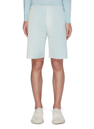 Main View - Click To Enlarge - AURALEE - Gradient dyed shorts