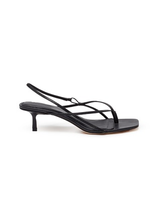 Main View - Click To Enlarge - STUDIO AMELIA - '2.6' strappy leather sandals