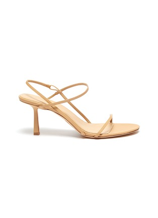 Main View - Click To Enlarge - STUDIO AMELIA - '2.3' strappy leather sandals