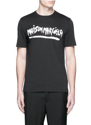 Main View - Click To Enlarge - MAISON MARGIELA - Logo print T-shirt