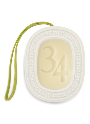 Main View - Click To Enlarge - diptyque - 34 boulevard saint germain scented oval