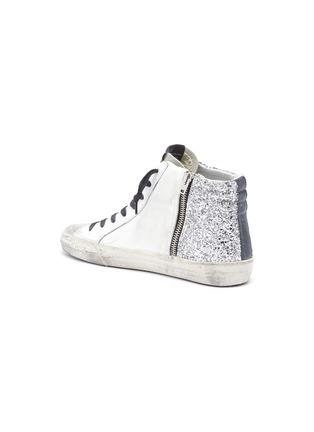 - GOLDEN GOOSE - 'Slide' colourblock glitter panel sneakers